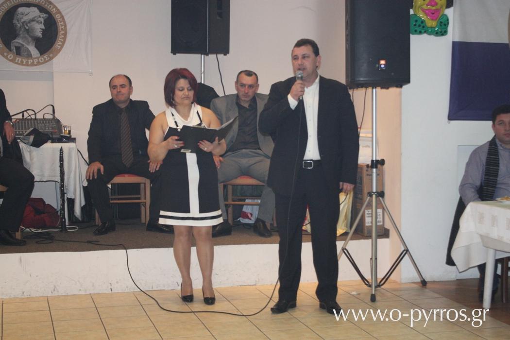 o-pyrros kopi pitas 2012 Zisis-Grhgoriou
