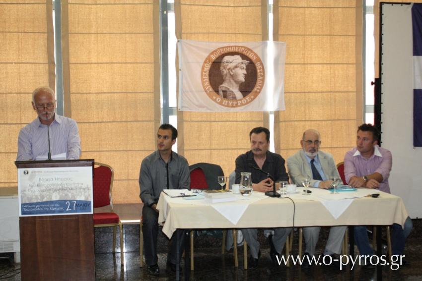 o-pyrros-ekdhlwsh-protokollo-27-5-2012 8